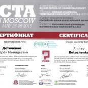 <span class='p-name'>Moscow</span>
