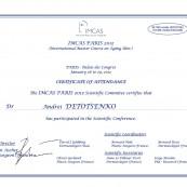 <span class='p-name'>Pariis</span>